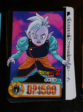 DRAGON BALL Z GT DBZ HONDAN PART 20 CARDDASS DP CARD REG CARTE 129 JAPAN 1994 NM