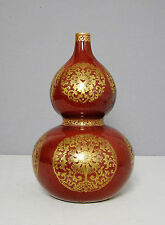 Chinese  Monochrome  Red  Glaze  Porcelain  Gourd  Vase  With  Mark    M1541