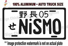 ALUMINUM JAPANESE JAPAN LICENSE PLATE TAG JDM FOR NISSAN INFINITI NISMO