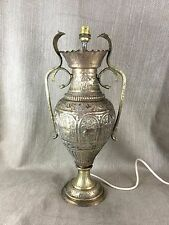 Vintage Brass Table Lamp Indo Persian Middle Eastern Moroccan Urn Vase Large Vtg
