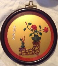 Hand Carved Chinese Framed Jade Art Flower Plaque Circa 1972 Taipei China