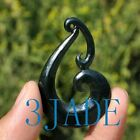 Natural Black Green Nephrite Jade Koru Pendant New Zealand Maori Style