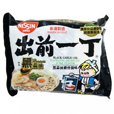 Nissin Demae Ramen instant noodle Black Garlic Oil Tonkotsu pork Flavor 5 packs
