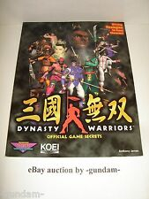 Dynasty Warriors Official Game Secrets PlayStation strategy guide book by Prima