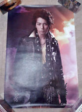 Matsumoto Jun Poster – ARASHI Dream Alive Tour Goods JPop Johnny's