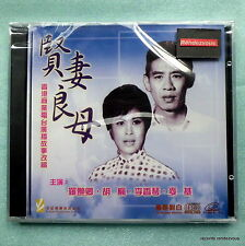 Darling Wife and Mother 1963 Hong Kong VCD Law Yim-Hing Bowie Wu Mak Gei 賢妻良母 胡楓