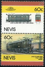 1926 JNR Class 7000 Electric Japanese National Railways Train Stamps / LOCO 100