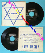 LP 45 7''STANLEY MOORE ORCHESTRA Sinai Hava nagila italy ENTERPRISE no cd mc dvd