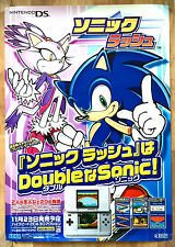 Sonic Advance RARE GBA 51.5 cm x 73 Japanese Promo Poster