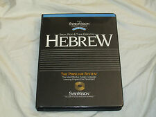 Pimsleur Hebrew The SyberVision Foreign Language Series 16 Cassettes FREE SHIP