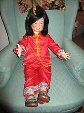 Collectible Porcelain Doll 1992 Muoi Asian Dawn Adams Apple Hill Galleries