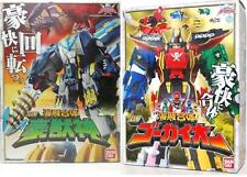 Power Rangers Gokaiger Super Megaforce Legendary GOKAIOH GOJYUJIN Megazord Set