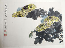 Chinese  Water  On  Paper  Painting   8