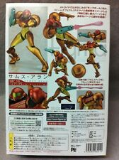 Japan Authentic Max Factory FIGMA 133 (Re-press) - METROID PRIME SAMUS ARAN