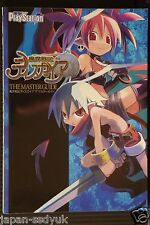 Disgaea Hour of Darkness the Master Guide Data Artbook