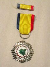 Taiwan Army Medal of Outstanding Service, 2nd Class