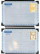DUBAI BOY SCOUTS AIRMAIL LETTER SHEETS (x3 values) UNUSED STATIONERY (c.1965)