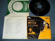 """ANDRE CLAVEAU Japan Original 7""""45 VIENS VALSER AVEC PAPA-Chanson"""