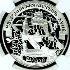 Russia 2002 Silver Coin 3 Roubles Iversky Monastery Valdaiy NGC PF66 Ultra Cameo
