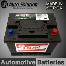 LEXUS ES300 (1990-on) CAR BATTERY 12V SMF55457 DIN55 CCA500 RC94