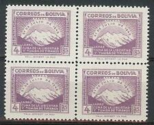 Bolivia 1947 Sc# 117 Airmail Illimani mount Revolution block 4 MNH