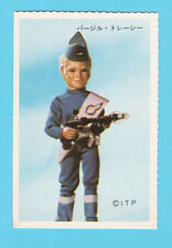 Thunderbirds Gerry Anderson Vintage 1960s Card from Japan Alan Tracy