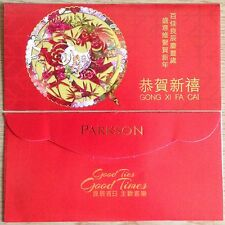 Ang pow  red packet Parkson 1 PC 2014 new