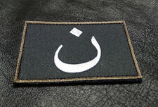 CHRISTIAN ARABIC SYMBOL INFIDEL CRUSADER 3 INCH TACTICAL MORALE PATCH