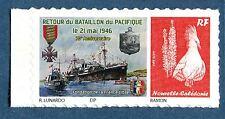 """Nouveau cagou personnalisé 1102 nouvelle calédonie 2016 """" bataillon Pacifique """""""