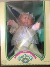 Vintage 1985 Cabbage Patch Kids Doll NIB Named Rowena Sheree