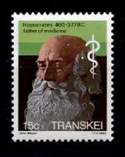 Griechischer Arzt Hippokrates (460-377 v. Chr.). 1W. Südafrika 1982