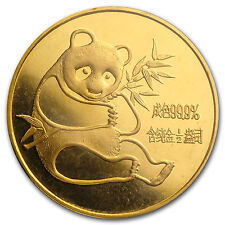 1982 China 1/2 oz Gold Panda BU (Sealed) - SKU #13457
