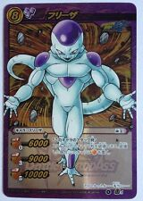 Dragon Ball Miracle Battle Carddass DB01 Omega 04 Frieza
