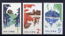 CHINA PRC Sc#1471-3 1979 R20 Scenery Definitive MNH
