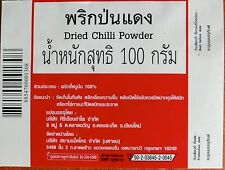 AUTHENTIC THAI CHILLI POWDER ASIAN INDIAN MEXICAN COOKING VERY HOT FREE INT POST