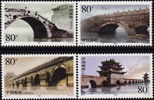 China 2003-5 Ancient Bridges MNH