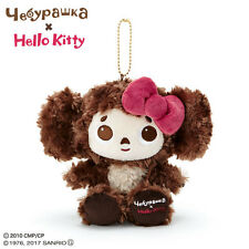 Hello Kitty × Cheburashka Mascot (Cheburashka) SANRIO from Japan KAWAII
