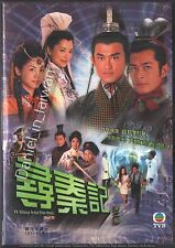 A Step into the past 2 (尋秦記 / HK 2001) TVB DRAMA EP 21-40 6DVD TAIWAN