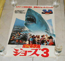 original Japanese JAWS 3-D movie poster