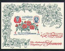 Yemen 1965 Red Saxifrage/Flowers/Plants/Nature/Animation impf m/s (n32955)