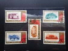 CN57 China Stamps 1961 c88 40th Anniversary of CCP CTO