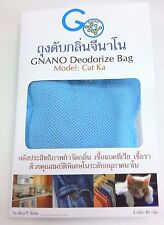 NANO DEODORANT BAG MODEL CAT KA / NOT BAD SMELL ANTIGERMS WHEREVER THE PLACE