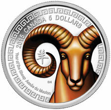 2015 Canada $5 Dollars Fine Silver Coin - Year of the Sheep - B383 - NO TAX