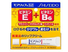 Shiseido MOILIP Medicated Lip Cream 8g for Dryness&Lip Inflammation From Japan