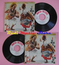 LP 45 7'' CAINO & THE SAFARI PERCUSSION BOYS Jungle echoes italy OMEGA cd mc dvd