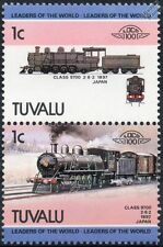 1897 JNR Class 9700 2-8-2 Japanese National Train Stamps / LOCO 100