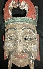 MASQUE NEPAL CHINE INDE BOIS WOOD MASK