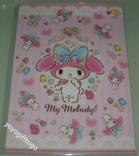 Sanrio 2016 My Melody A4 file folder Stationery