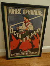 1960's Rare Soviet-Russian PROPAGANDA POSTER Framed Ready to Hang
