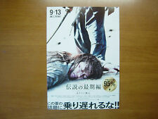 RUROUNI KENSHIN THE LEGEND ENDS MOVIE FLYER Mini Poster Chirashi Japanese